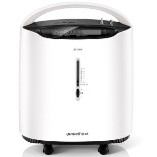 8F-5AW Oxygen Concentrator with Nebulizer (5 Litre) - Yuwell